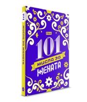 101 Zena
