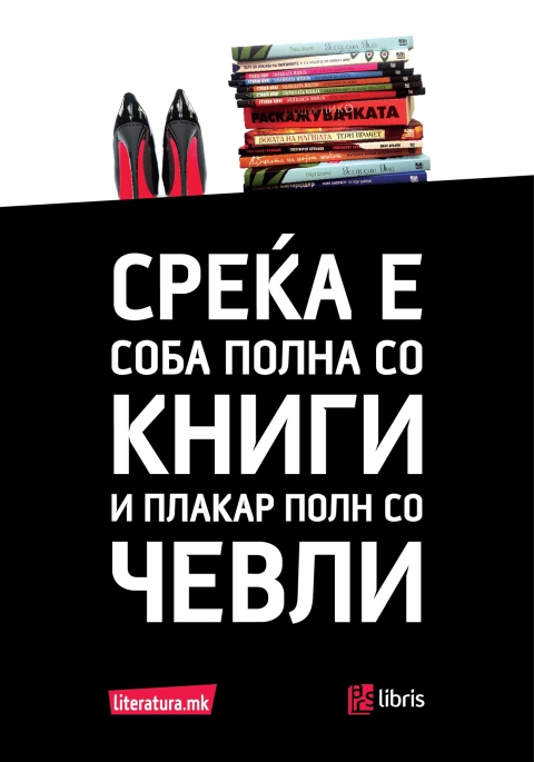 reklama PRN