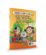 tocka-do-tocka-web