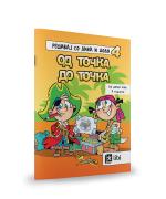 tocka-do-tocka-web