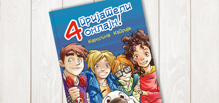 4-prijateli-online-700x330