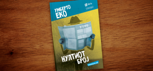 Eko-700x330