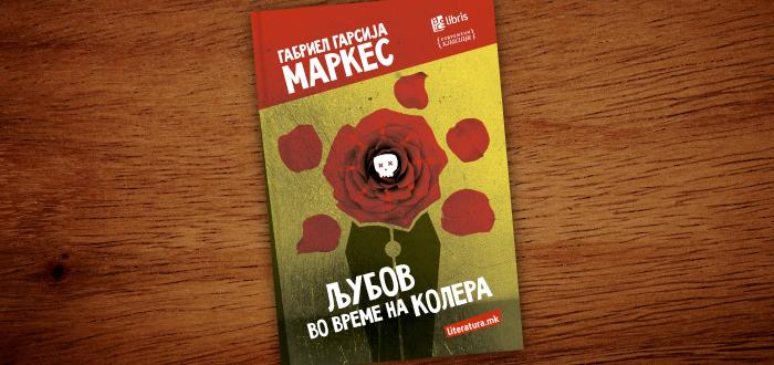 Markes-700x330-Ljubov-vo-vreme-na-kolera