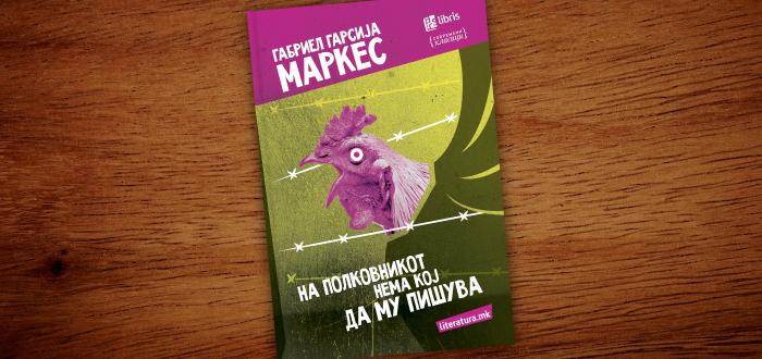Markes-700x330-Polkovnikot
