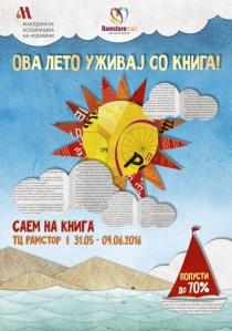 poster-b1-sem-na-kniga-ramskore-mai-nov2