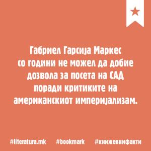 knizevni-fakti-09