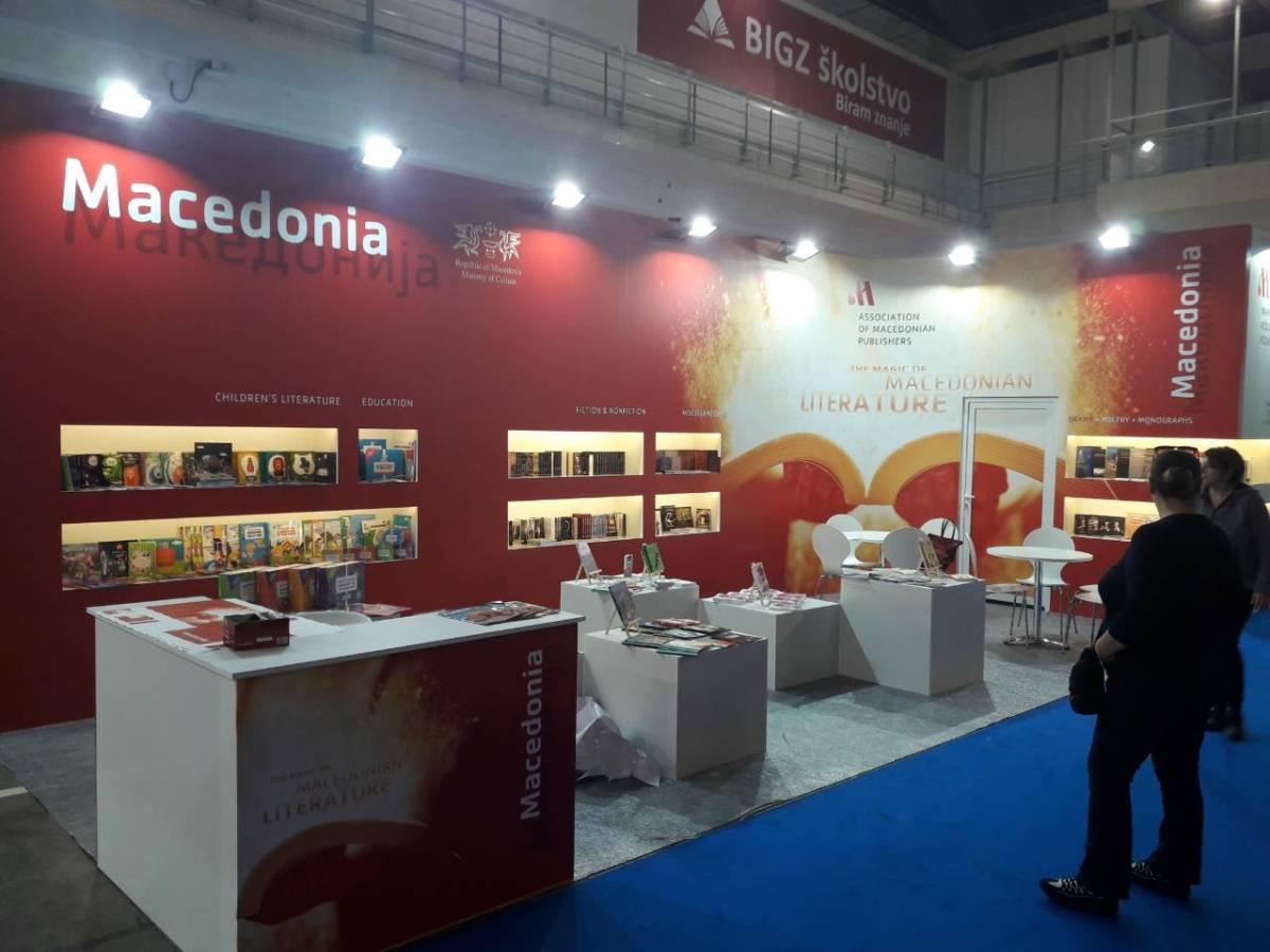 По успешниот настап во Франкфурт, македонските издавачи на саемот на книга и во Белград
