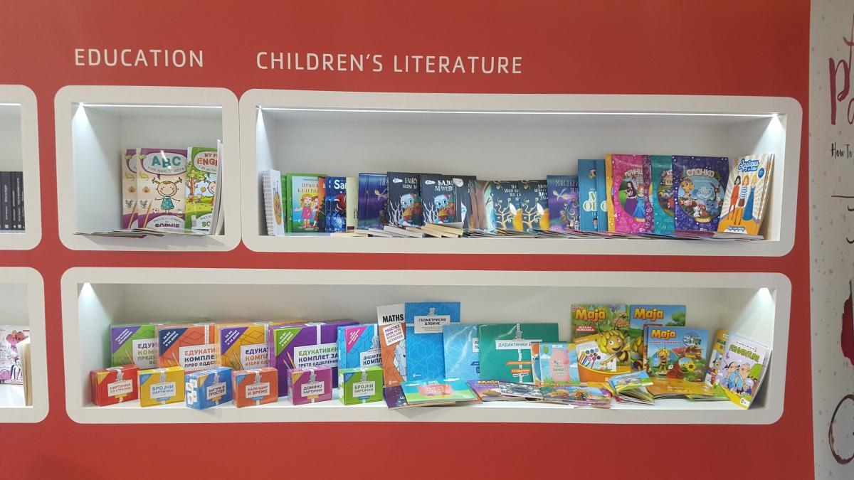 Сè поголем интерес за македонската детска литература