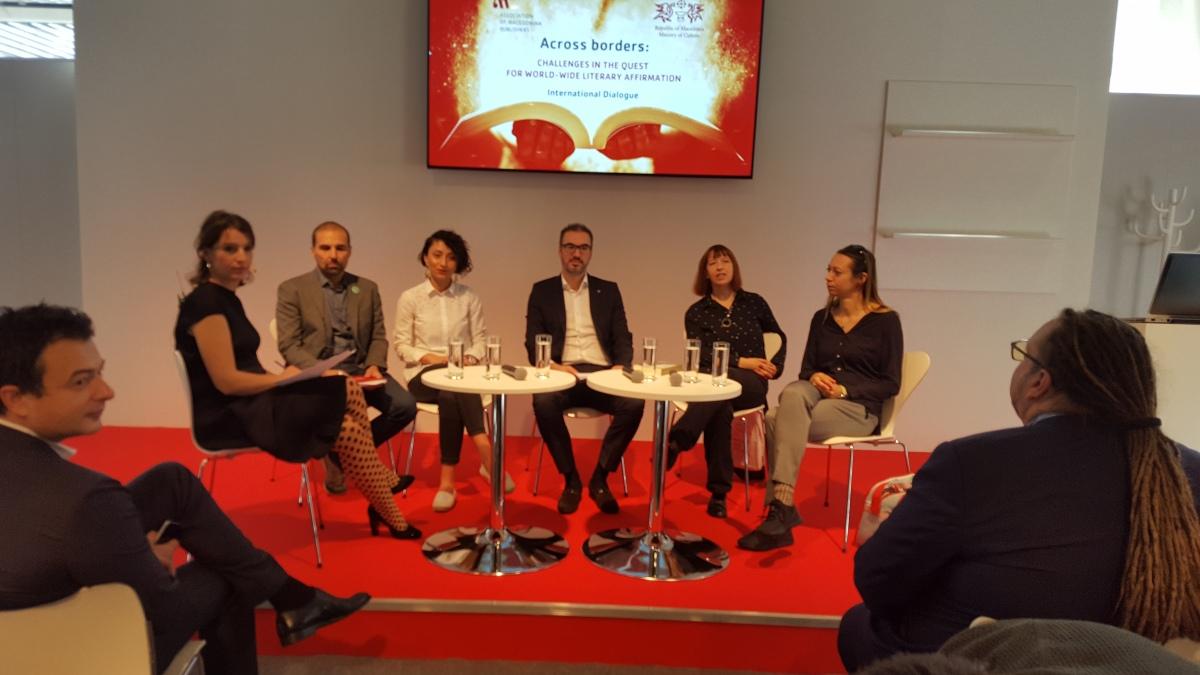 Македонски ден во Франкфурт: Големите предизвици на малите јазици