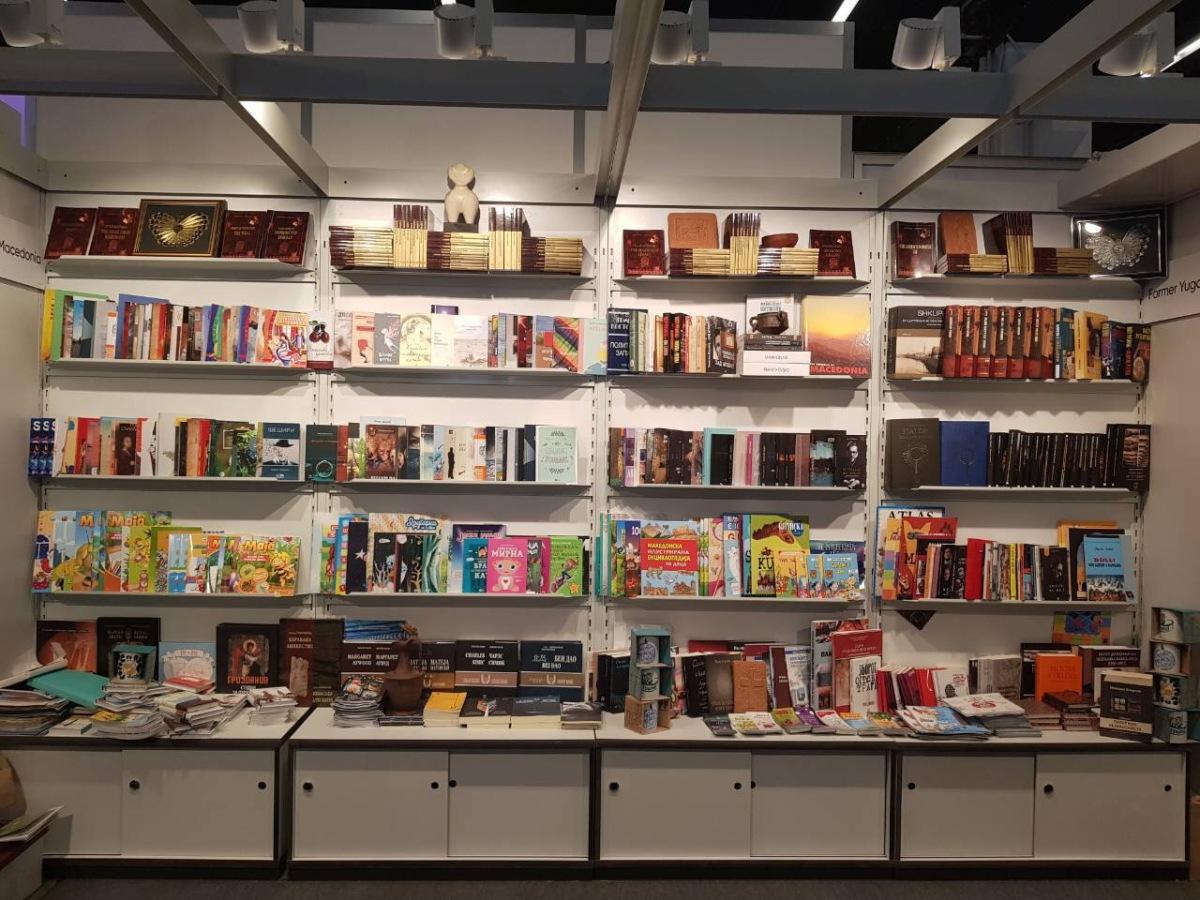 Претставување на македонската литература на Саемот на книгата во Франкфурт