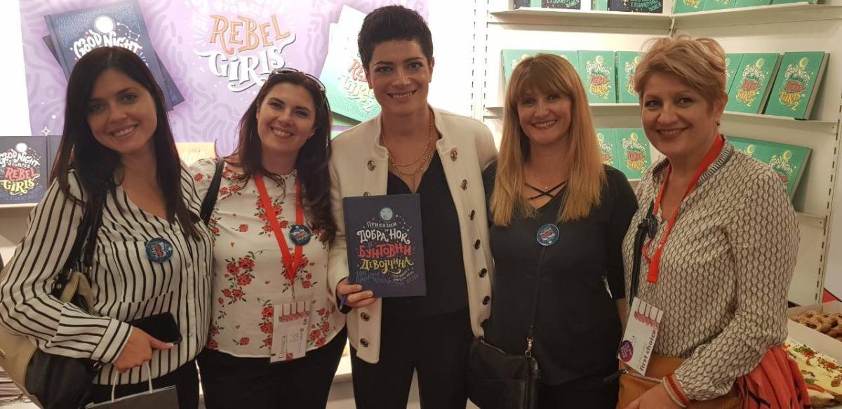 """Авторката Франческа Кавало воодушевена од македонското издание на """"Бунтовни девојчиња"""""""