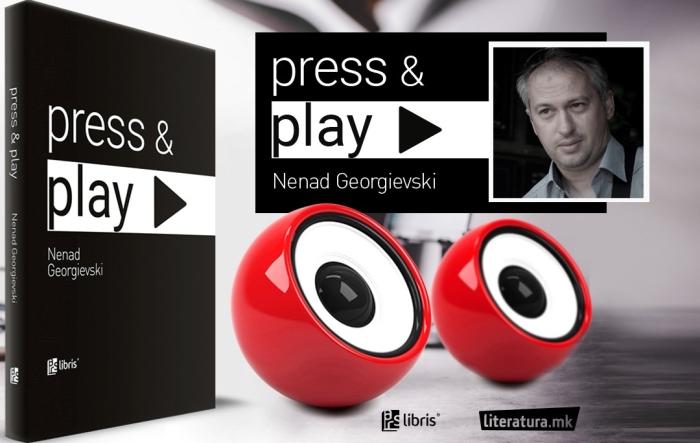 FB event Press Play