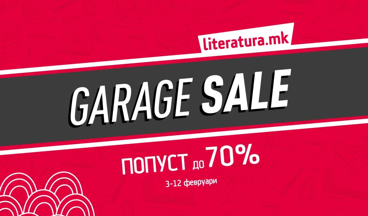 """Попусти до 70 отсто во книжарницата """"Литература.мк"""" во ..."""